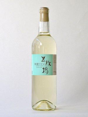五枚橋林檎ワイン・ジョナゴールド