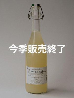 五枚橋ワイナリー シードル原酒2019