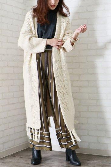 Fringe knit long cardigan