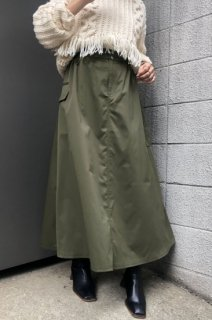 MA-1 Military Flare Skirt