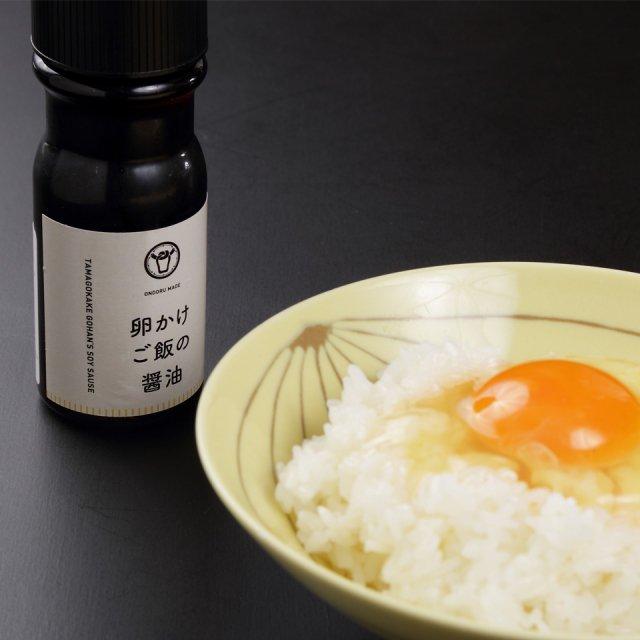 卵かけご飯の醤油