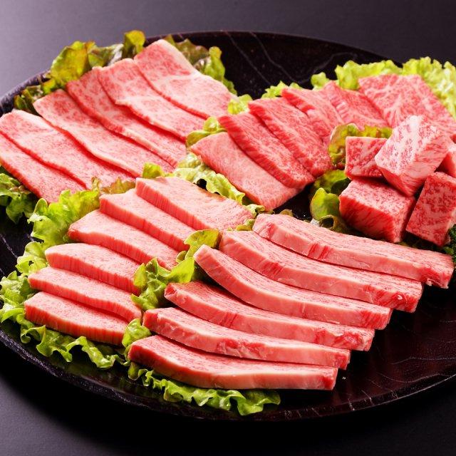 国産黒毛和牛焼肉[5種]食べ比べカップルセット