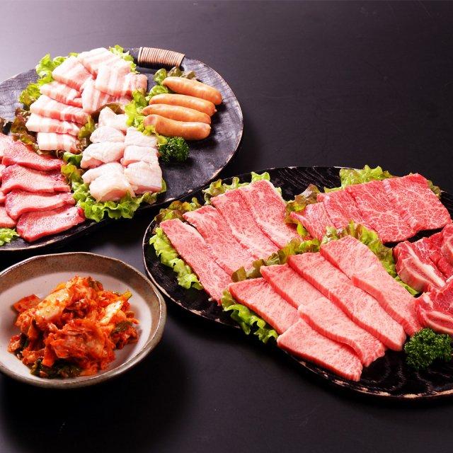 おうち焼肉セット【合計960g】