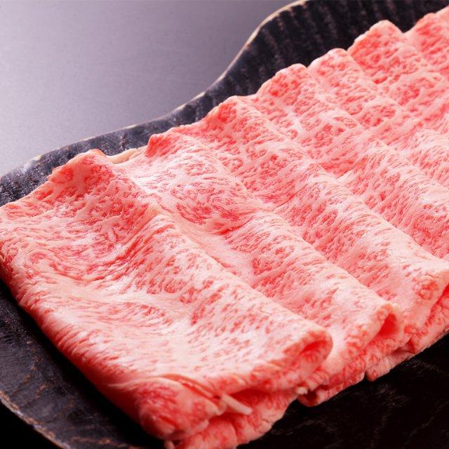 特選黒毛和牛サーロインすき焼き用