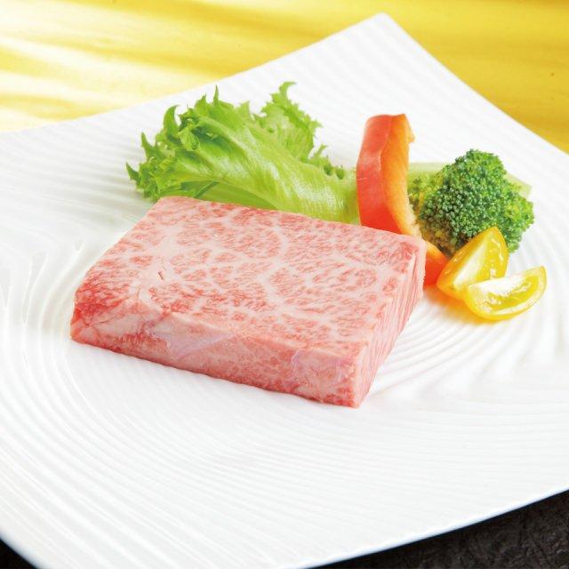 特選黒毛和牛ハネシタステーキ