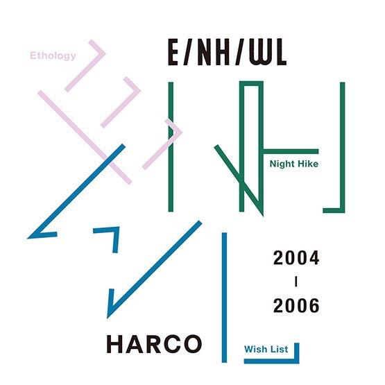 E/NH/WL 2004-2006