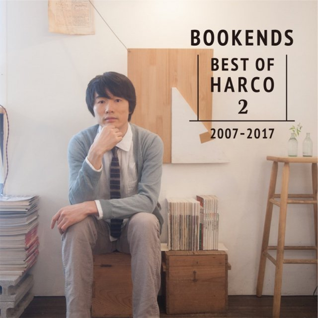 BOOKENDS -BEST OF HARCO 2- [2007-2017] 限定盤 A