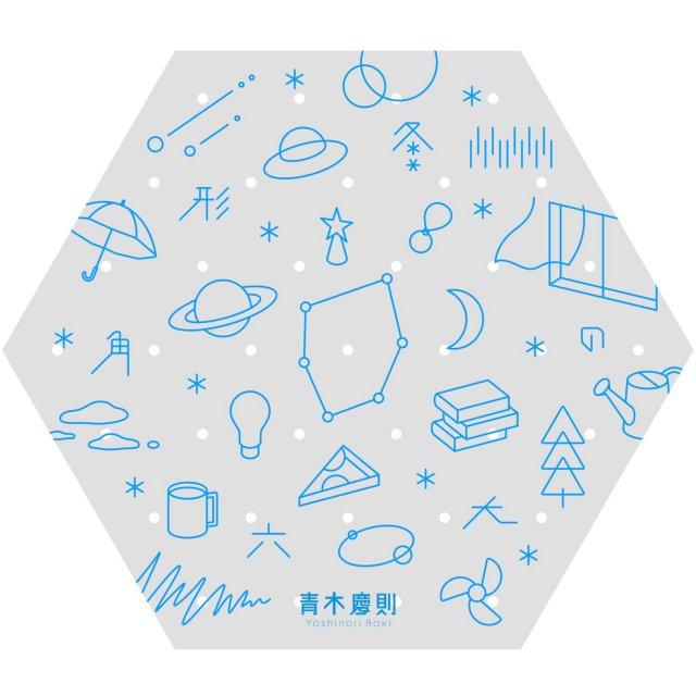 冬の大六角形