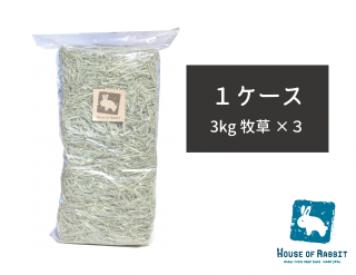 愛されうさぎのプレミアムティモシーロング3kg×3(1ケース)【送料無料】