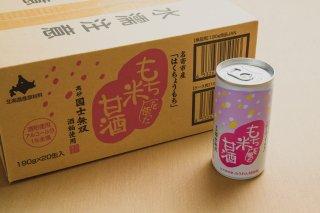 もち米を使った甘酒 1ケース(20缶)