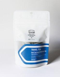 【羽田空港  TO&FRO コラボ商品 】トラベルティー(加賀棒茶ベース5P)
