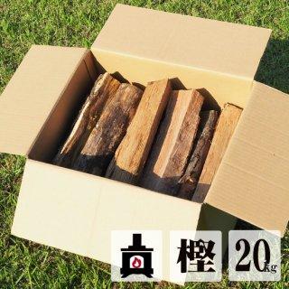 【薪ストーブ用薪】樫のみ 20キロ前後 約30cm×8cm