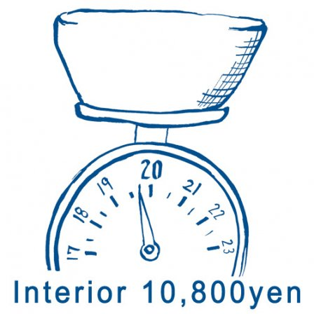 <img class='new_mark_img1' src='https://img.shop-pro.jp/img/new/icons6.gif' style='border:none;display:inline;margin:0px;padding:0px;width:auto;' />2019年福袋 インテリア福1万円