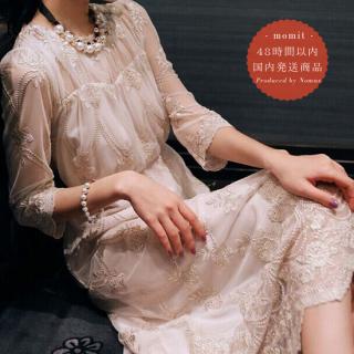 【即納】花柄の立体刺繍がおしゃれでかわいいロング丈のマタニティドレス