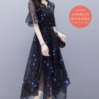 【即納】星柄が個性的でおしゃれなフリル袖のロングシャツワンピース