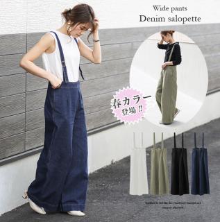 人気の海外デザイン ワイドパンツがおしゃれなゆったりデニムサロペット 4色