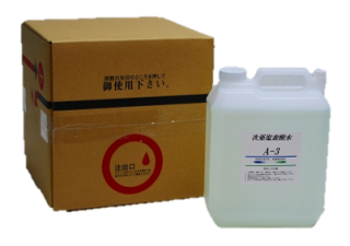 A-3 次亜塩素酸水 除菌消臭剤 20L