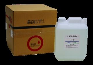 A-3 次亜塩素酸水 除菌消臭剤 4000ml