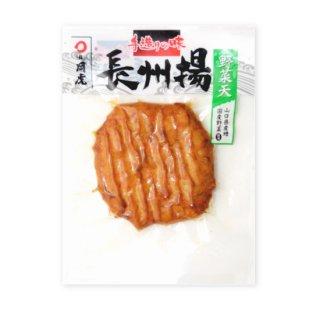長州揚 野菜天