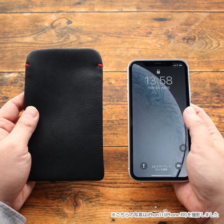 iPhone11Pro・iPhoneXS・iPhoneX(5.8インチ)本牛革レザースリーブケース