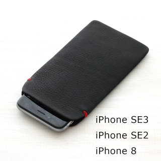 新iPhoneSE(第2世代)/iPhone8/7(4.7インチ) 本牛革レザースリーブケース