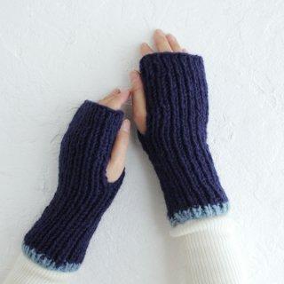 羊毛100% リブ編みハンドウォーマー ハーフミトン (ネイビー)