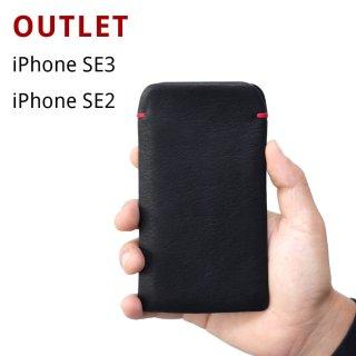 【アウトレット】新iPhoneSE(第2世代)/iPhone8/7(4.7インチ) 本牛革レザースリーブケース