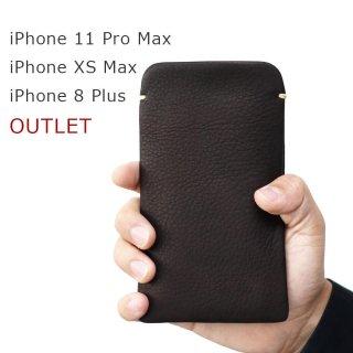 【アウトレット】iPhoneXS Max/iPhone8 Plus/7 Plus 本牛革レザースリーブケース