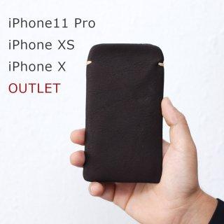 【アウトレット】iPhone XS・iPhone X(5.8インチ) 本牛革レザースリーブケース