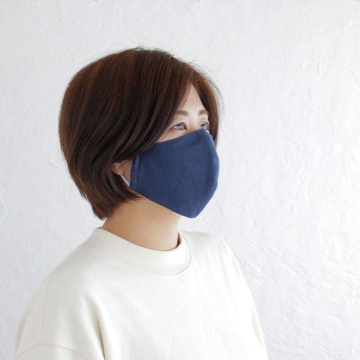コットン立体マスク