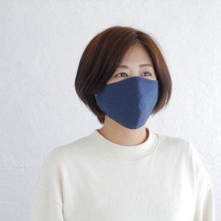 コットン立体マスク 男女兼用 3重構造 ポケット付き 天然素材 綿 (ネイビー)