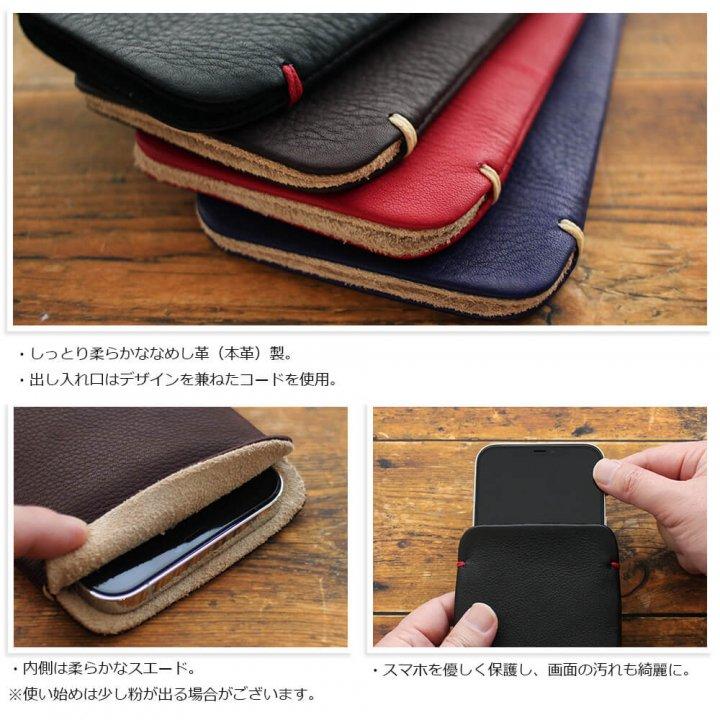 iPhone12Pro Max(6.7インチ)本牛革レザースリーブケース