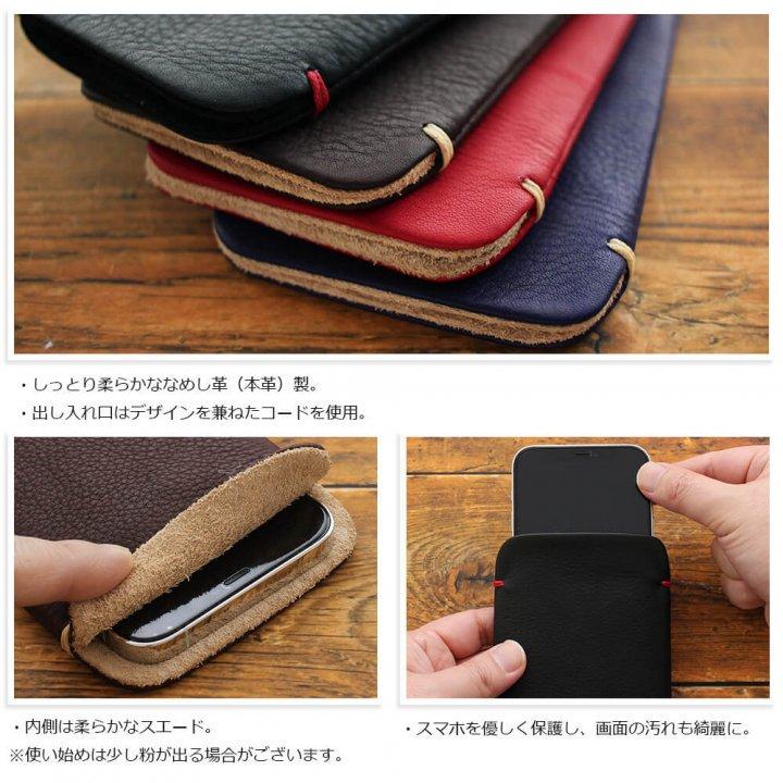 iPhone12Pro / iPhone12(6.1インチ) 本牛革レザースリーブケース