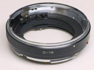 ゼンザブロニカ GS-1用 中間リング G-18 (接写リング)