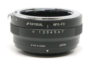近代インターナショナル RAYQUAL レイコール NFG-FX フジX