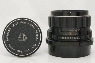 ペンタックス 6×7用 SMCタクマー 105mm F2.4 黄変