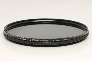 Kenko C-PL(W) Vernier 77mm 極上美品