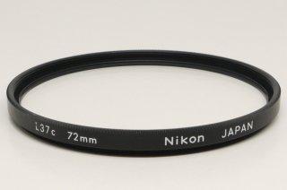 ニコン 72mm L37c フィルター 極上美品