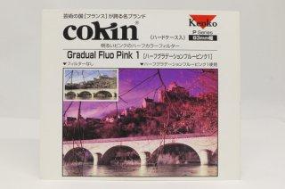 cokin ハーフグラデーションフルーピンク1 83mm幅 新品同様