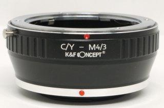 マイクロフォーサーズ用カメラにヤシカコンタックスレンズを付けるアダプター 極上美品
