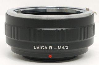 マイクロフォーサーズ用カメラにライカR用レンズを付けるアダプター 極上美品