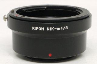 KIPON NIK-m4/3 (マイクロフォーサーズカメラにニコンFマウントレンズを付けるアダプター)