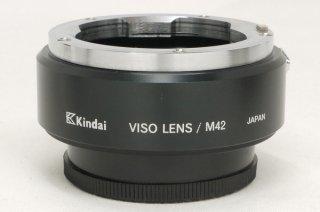 M42マウントカメラにライカビゾ用レンズを付けるアダプター (Kindai VISO LENS/M42) 極上美品