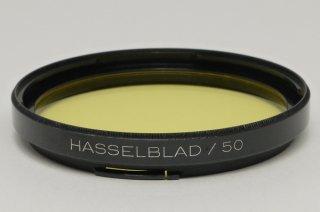 ハッセル フィルター 50Φ イエロー (1.5× Y -0.5) 極上美品