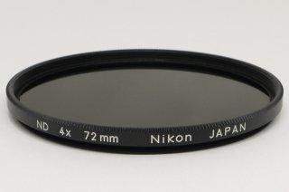 ニコン フィルター 72mm ND 4× 極上美品