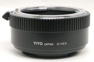 ソニーEマウントカメラにニコンFマウントレンズを付けるアダプター AI-NEX 新品同様