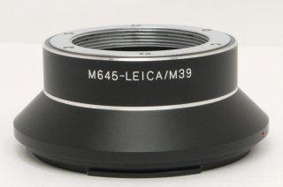 マミヤM645にM39マウントレンズを付けるアダプター 極上美品