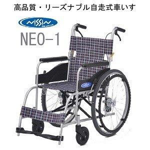 自走式車いす NEO-1