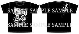 「俺たち少年探偵団」オリジナルTシャツ