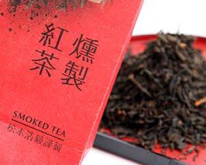 静岡 カネロク松本園 燻製紅茶 50g